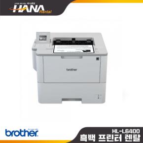 흑백 프린터 임대 렌탈 (인천,부천,시흥,일산,광명)