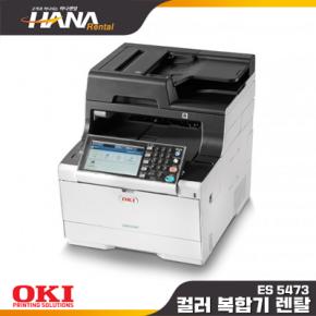 사무실 복합기 임대 렌탈 (인천,부천,시흥,광명,김포)