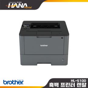사무용프린터렌탈 (인천,시흥,일산,광명)